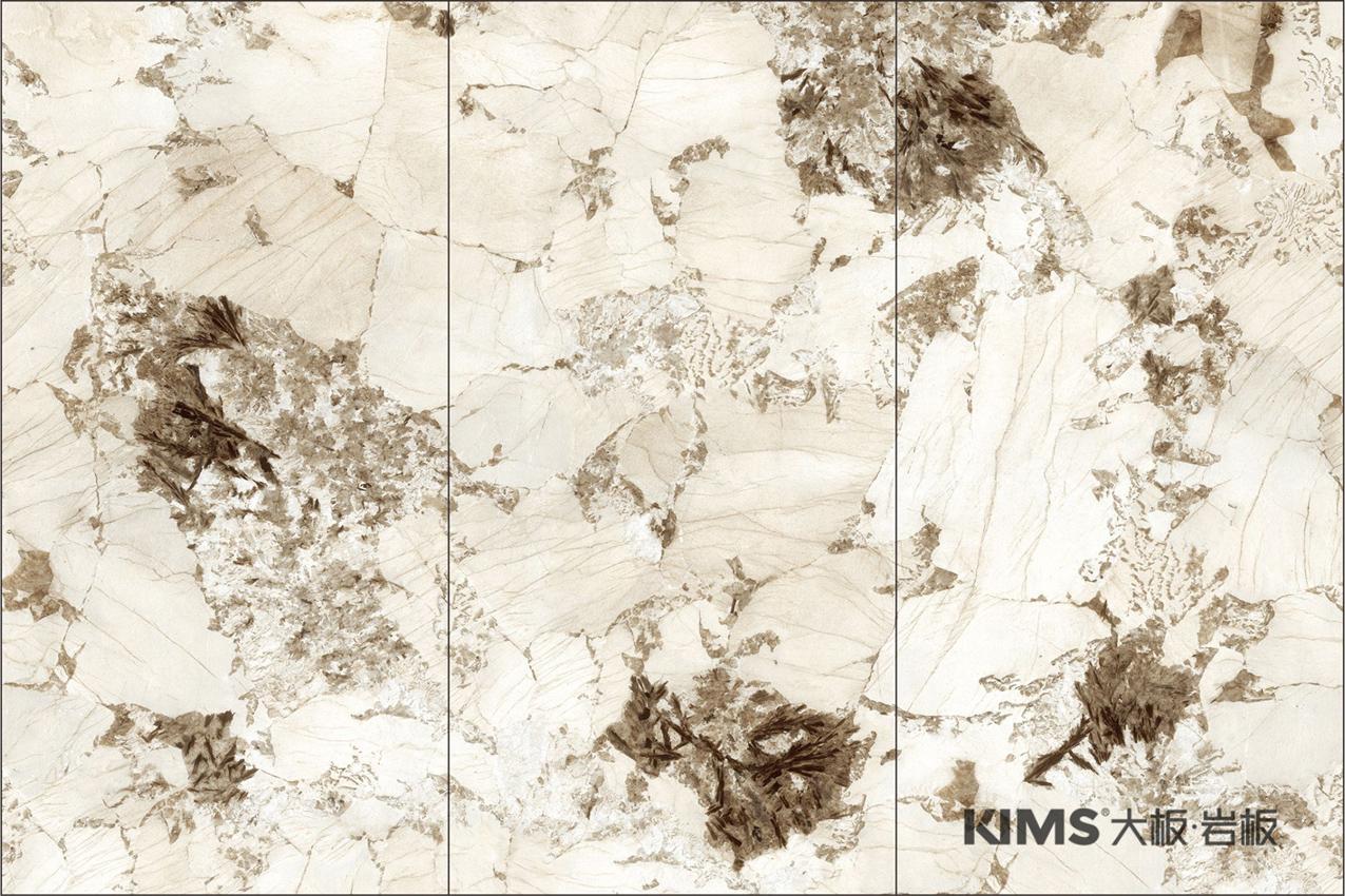 冰晶玉岩(亮光)1S06QD120260-1078G